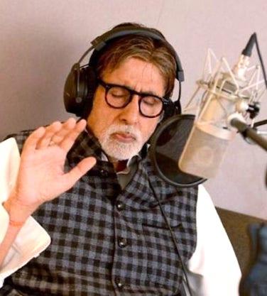 Amitabh Bachchan's NFT